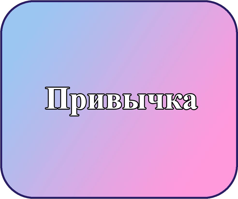 Random image