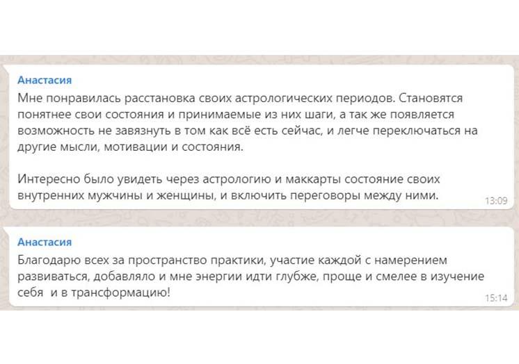 Anastasija-nov20