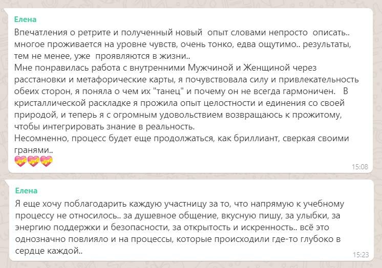 Elena-nov
